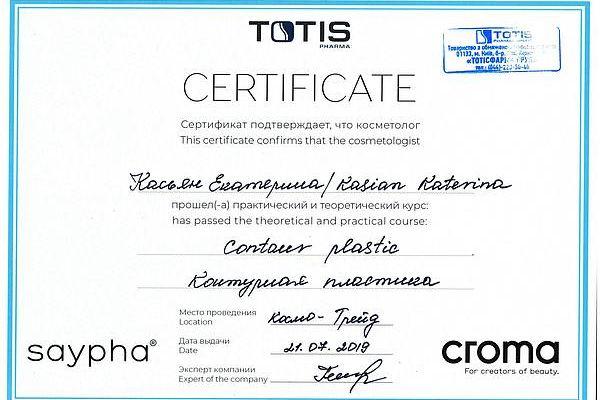 konturnaya-plastikaDCC1A520-CF21-CEB1-8522-86789151FCF8.jpeg